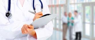 Рак поджелудочной железы МКБ 10