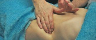 Массаж поджелудочной железы