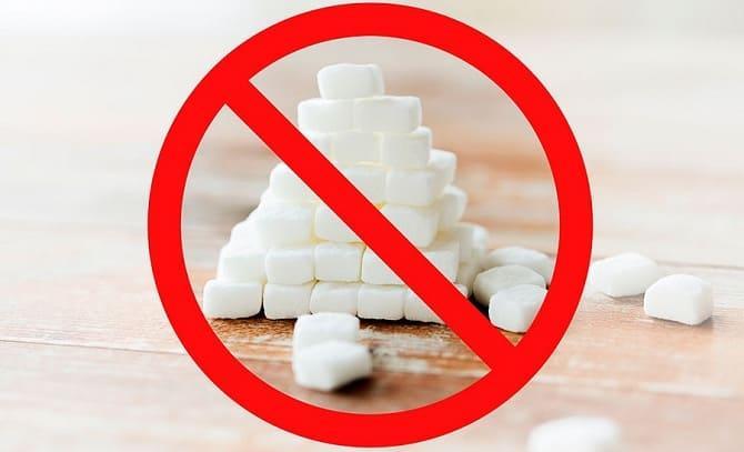 Нельзя сахар